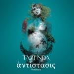Antistasis-Copertina-album-scaled